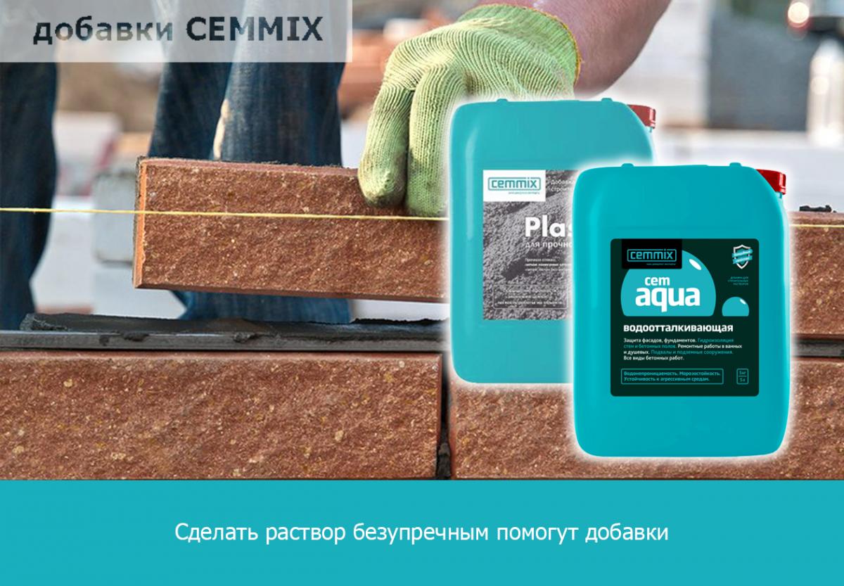Пластификаторы для цементных растворов псг бетон